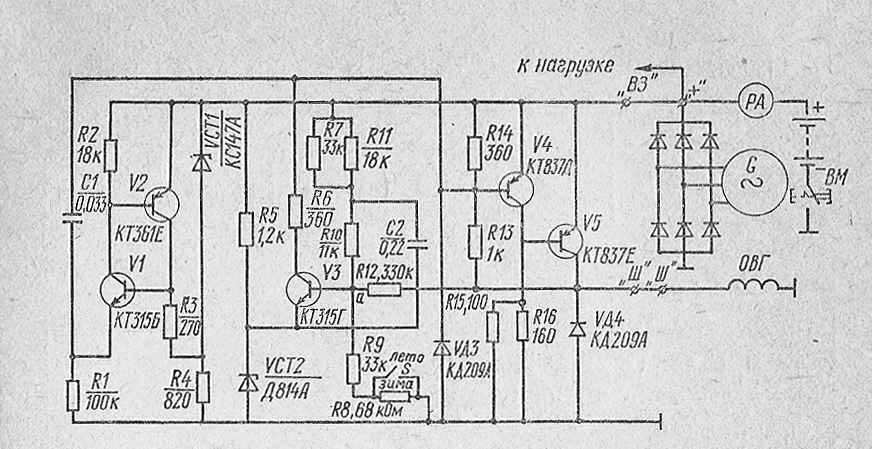 "РР362-Б1. оно с переключателем  ""зима-лето "", да и схема на более-менее..."